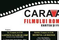 Caravana filmului românesc va ajunge şi anul acesta la Zilele Municipiului Brăila