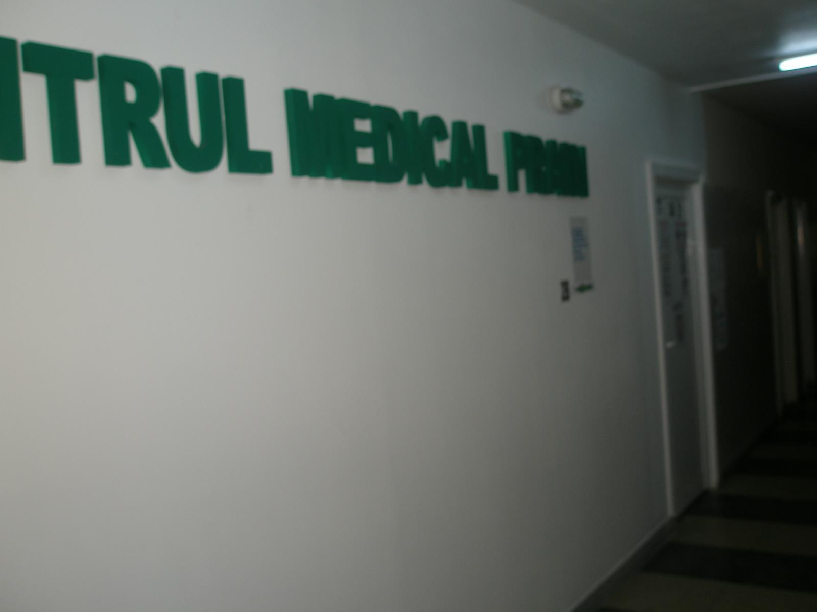 CENTRUL MEDICAL PRAIN SRL - P5140012.JPG